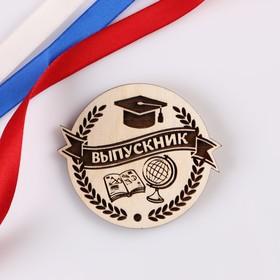 """Значок деревянный """"Выпускник"""""""