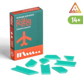 """Challenge for the brain """"Puzzle. Pack the plane"""""""