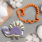 Форма «Динозавр. Диплодок», 10 см, цвет МИКС