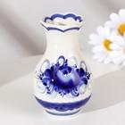"Vase ""Dandelion"", Gzhel, porcelain, 10 cm"