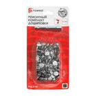 Repair kit Osipovka TORSO, RKD-8/90, 8 mm, 90 spikes + nozzle