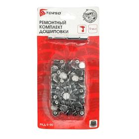 Ремонтный комплект дошиповки TORSO, РКД-9/90, 9 мм, 90 шипов + насадка
