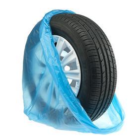 Мешки для хранения колес 100х115 см, R12-19. синие, набор 4 шт Ош