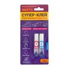 Super glue MASTIX epoxy, colorless MC 0804, 10 gr