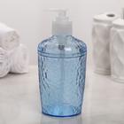 Дозатор для жидкого мыла Natural stone, 350 мл, цвет голубой прозрачный