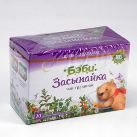 Чай травяной «Бэби» «Засыпайка» Целебный дар Алтая, упак. 20ф/п по1,5 г