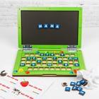 Ноутбук «Школа»