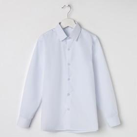 Сорочка для мальчика, цвет белый, рост 152-158 см