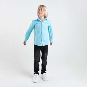 Школьная рубашка для мальчика, цвет бирюзовый, рост 116-122 см