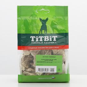"""Лакомство Titbit """"Легкое говяжье"""" для собак, 21 г"""
