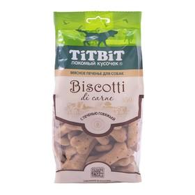 Печенье Бискотти Titbit с печенью говяжьей, 350 г