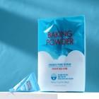 Скраб для лица ETUDE HOUSE Baking Powder Crunch Pore Scrub, 24 х 7 г