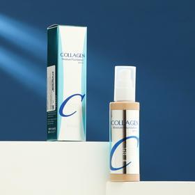 ENOUGH Moisturizing concealer with collagen Collagen Moisture Foundation SPF 15 #13