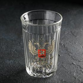 """Стакан граненный 250 мл """"Герб России"""""""