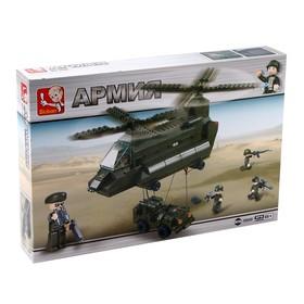 Конструктор Армия «Вертолет» , 370 деталей