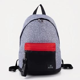 Рюкзак молодёжный, отдел на молнии, цвет белый/чёрный