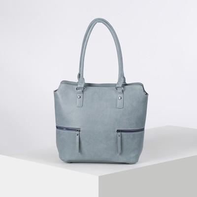 Bag wives 10304, 32*12*30 Department zip, 3нар pocket, blue