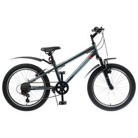 """Велосипед 20"""" Progress Indy, цвет серый, размер 10.5"""""""