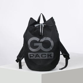 Рюкзак молодёжный, на шнурке, цвет чёрный