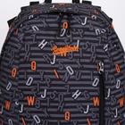 Рюкзак молодёжный, двусторонний, отдел на молнии, цвет серый - фото 655459