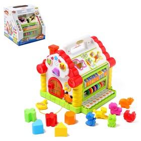"""Развивающая игрушка """"Домик с ручкой"""", свет,звук, счеты, пианино, сортер"""