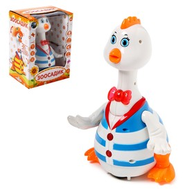 """Musical goose """"Zoomatic"""",Russian voice over, moves her head and krylyshkami, light and sound"""