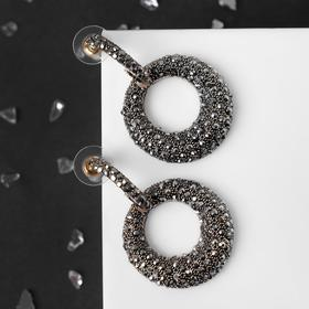 """Earrings with rhinestones """"Status"""" of the two rings, the color gray in blackened gold"""