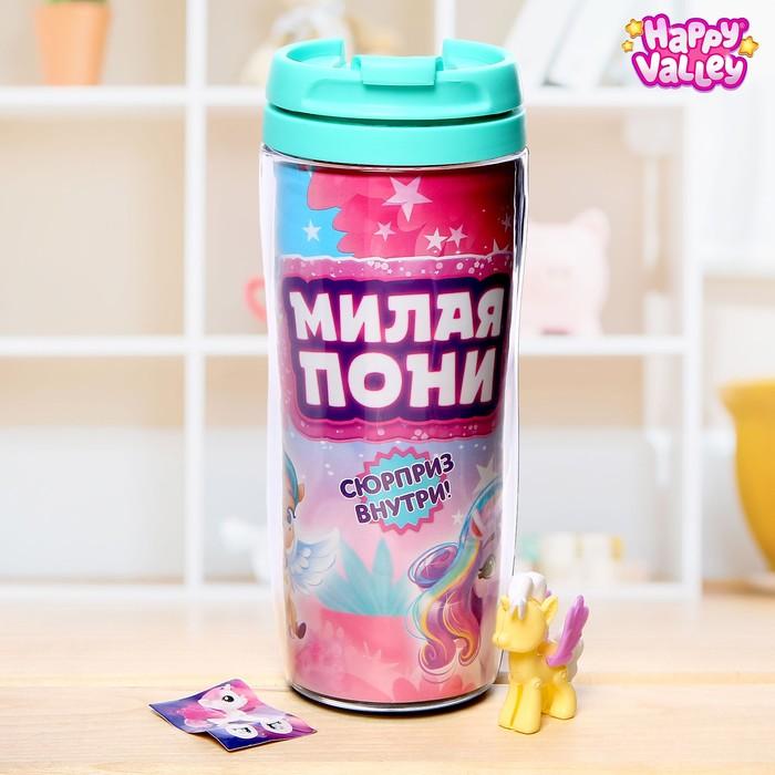 Термостакан с игрушкой-сюрпризом «Милая пони»
