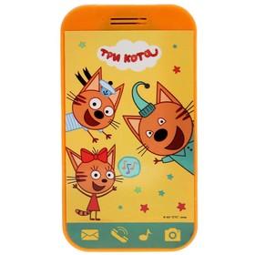 Мини-телефончик «Три Кота» 20 песен, звуков и фраз