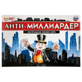 Настольная экономическая игра «Анти-Миллиардер» Ош