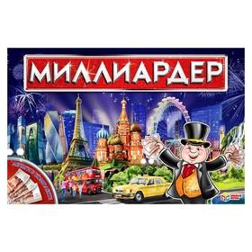 """Настольная экономическая игра """"Миллиардер"""" 4690590122778"""