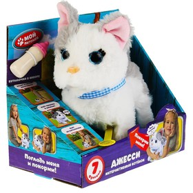 """Interactive toy """"Kitten Jesse"""" with a bottle, 16 cm, narration. JX-2442B"""