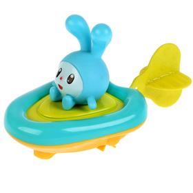 Игрушка для ванны «Лодка и Крошик», 5,5 см, МИКС