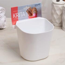 Полка навесная малая Krita, 11,5×13×18 см, цвет снежно-белый