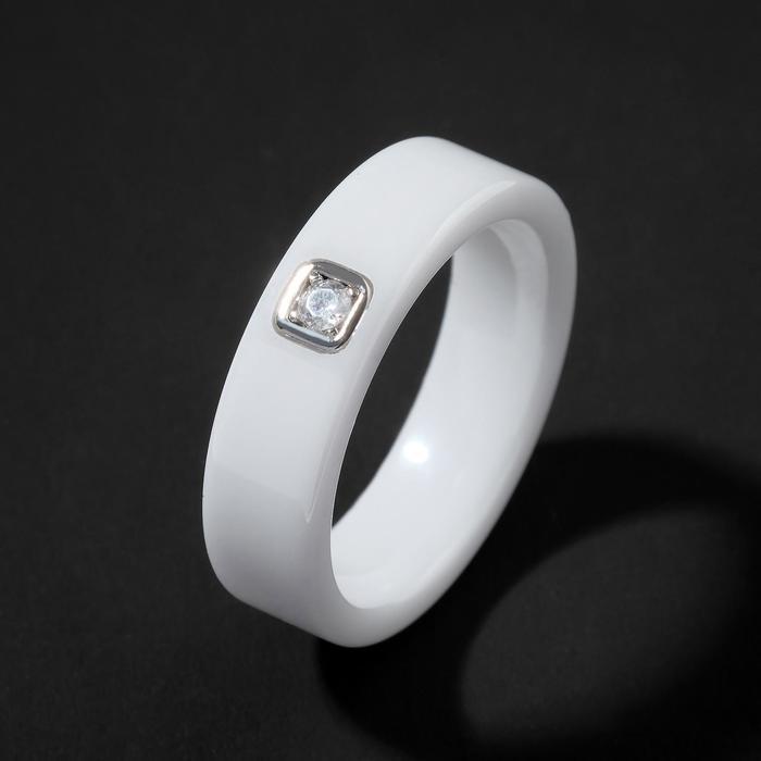 """Кольцо керамика """"Иллюзиум"""", 6мм, цвет белый, 16 размер"""