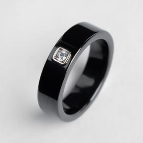 """Кольцо керамика """"Иллюзиум"""", 6мм, цвет чёрный, 16 размер"""