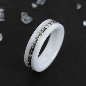 """Кольцо керамика """"Змейка"""", цвет белый, 19 размер"""