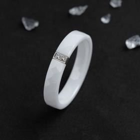 """Кольцо керамика """"Дуо"""" со стеклом, огранка ромб, цвет белый, 18 размер"""