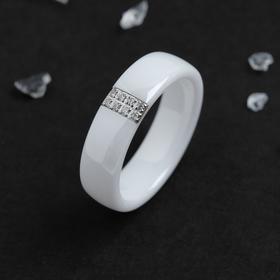 """Кольцо керамика """"Октава"""", 6мм, цвет белый, 16 размер"""