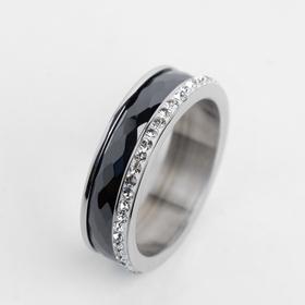 """Кольцо керамика """"Инь-Ян"""", цвет чёрно-белый в серебре, 18 размер"""