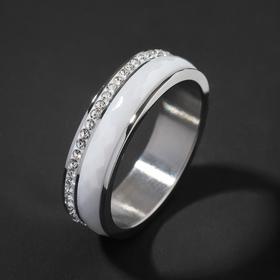 """Кольцо керамика """"Инь-Ян"""", цвет белый в серебре, 16 размер"""