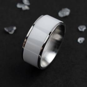 """Кольцо керамика """"Вайд"""", 1см, цвет белый в серебре, 17 размер"""