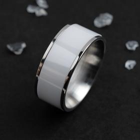 """Кольцо керамика """"Вайд"""", 1см, цвет белый в серебре, 18 размер"""