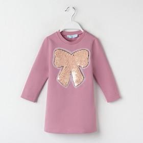 """Платье KAFTAN """"Бант"""", розовый, рост 98-104, р.30"""