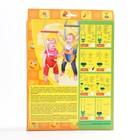Прыгунки №3, Детский развивающий тренажер,  цвет МИКС, ПОД.УП. (прыгунки, качели) - фото 105448398