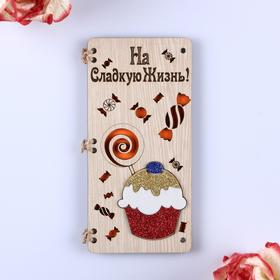 """Card envelope on magnets """"On the sweet life!"""" cupcake"""