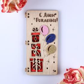 """Card envelope on magnets """"happy Birthday!"""" gifts"""