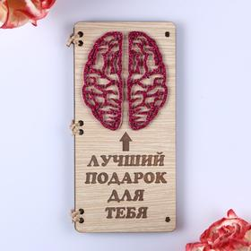 """Card envelope on magnets """"the Best gift..."""" brain"""