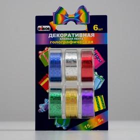 Клейкая лента декоративная UNIBOB голографическая 15мм х 5м разноцветная 6 шт