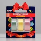 Клейкая лента декоративная UNIBOB шелковая 15мм х 5м разноцветная 3 шт